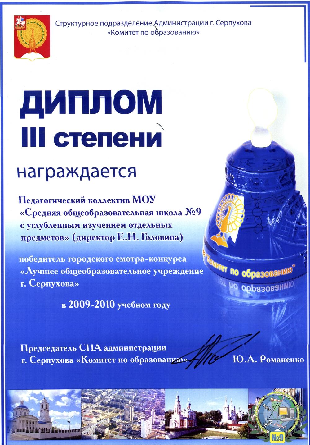 42E9C183F502-1