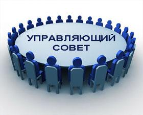 Содержательные направления деятельности комиссий Управляющего Совета