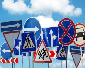 Приказ №299 по безопасности дорожного движения (весенние каникулы)