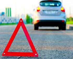Информация о состоянии дорожно-транспортного травматизма за 2016 год.