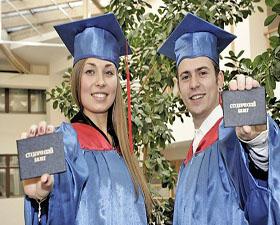 Выпускники, поступившие в образовательные организации высшего образования ТОП -100